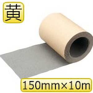 TRUSCO ノンスリップテープ 150mm×10m 黄 TNS15010 3100Y