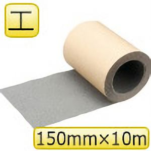 TRUSCO ノンスリップテープ 150mm×10m エンジ TNS15010 3100E