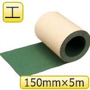 TRUSCO ノンスリップテープ 150mm×5m エンジ TNS150 3100E