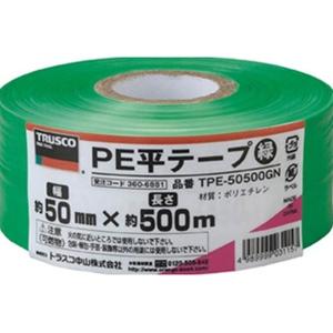 TRUSCO PE平テープ 50mm×500m 緑 TPE50500GN 3100