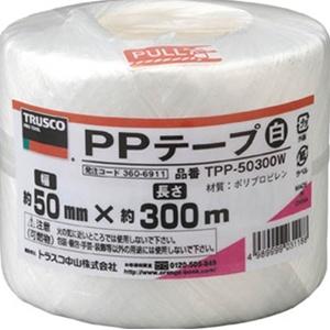 TRUSCO PPテープ 50mm×300m 白 TPP50300W 3100