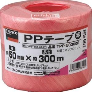 TRUSCO PPテープ 50mm×300m 赤 TPP50300R 3100