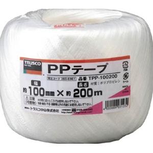 TRUSCO PPテープ 100mm×200m TPP100200 3100