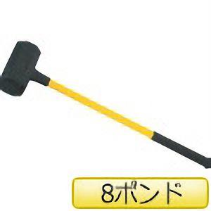 TRUSCO ウレタンハンマー(グラスファイバー柄)#8 TPU8 3100