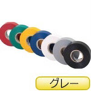 TRUSCO 耐熱・難燃・耐寒 プレミアム ビニールテープ グレー TMPM1920GY 3100