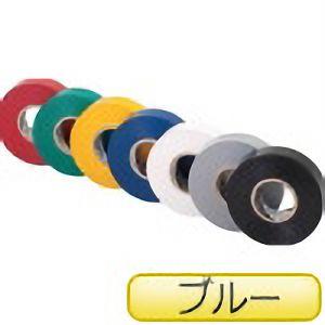 TRUSCO 耐熱・難燃・耐寒 プレミアム ビニールテープ ブルー TMPM1920B 3100