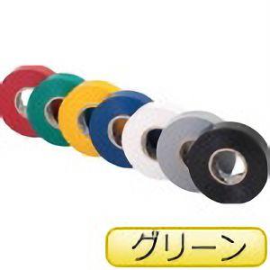 TRUSCO 耐熱・難燃・耐寒 プレミアム ビニールテープ グリーン TMPM1920GN 3100