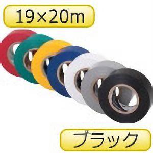 TRUSCO 脱鉛タイプ ビニールテープ 19×20m ブラック TM1920BK1P 3100