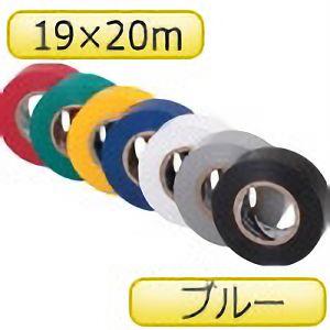 TRUSCO 脱鉛タイプ ビニールテープ 19×20m ブルー TM1920B1P 3100