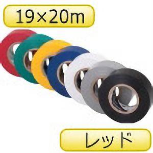 TRUSCO 脱鉛タイプ ビニールテープ 19×20m レッド TM1920R1P 3100
