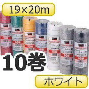 TRUSCO 脱鉛タイプ ビニールテープ ホワイト 19×20m 10巻パック TM1920W10P 3100