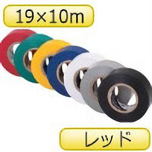 TRUSCO 脱鉛タイプ ビニールテープ 19×10m レッド TM1910R1P 3100