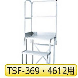 TRUSCO 作業台用天場二方手すり TSF-369・4612用 TSFTE12 8000
