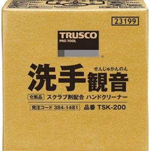 TRUSCO 洗手観音 20kg バックインボックス TSK200 4050