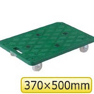 TRUSCO 樹脂製平台車ルートバン4輪自在370x500緑 MP500J 8000