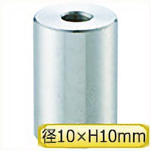TRUSCO ネオジムマグネットホルダー Φ10XH10 TNMGH10 6600