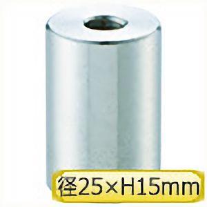 TRUSCO ネオジムマグネットホルダー Φ25XH15 TNMGH25 6600