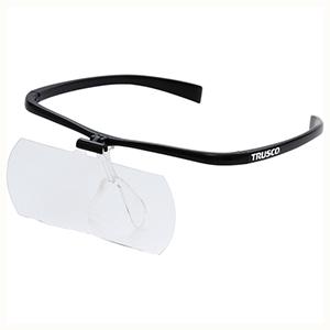 TRUSCO 双眼メガネルーペ1.6/2/2.3倍セット フレーム黒 TSMSETBK 4500