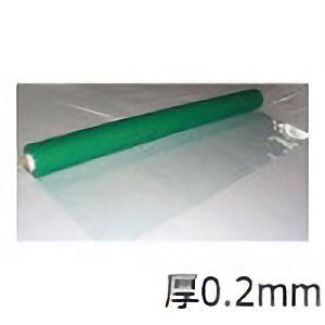 TRUSCO 帯電防止防炎フィルムシート0.2X1370X30M TSEF2 8000