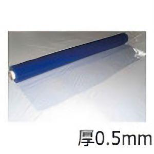 TRUSCO 帯電防止防炎フィルムシート0.5X1370X20M TSEF5 8000