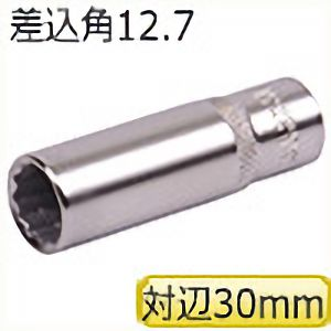 TRUSCO ディープソケット(12角) 差込角12.7 対辺30mm TS430WL 3100