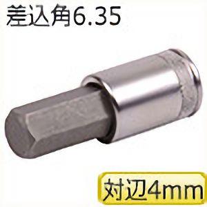 TRUSCO ヘキサゴンソケット 差込角6.35 対辺4mm TS204H 3100