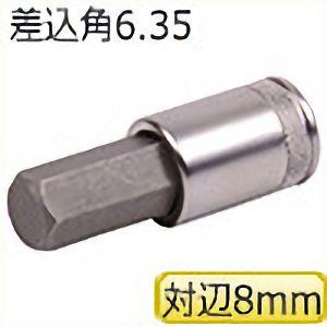 TRUSCO ヘキサゴンソケット 差込角6.35 対辺8mm TS208H 3100