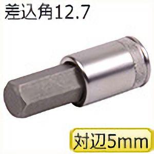 TRUSCO ヘキサゴンソケット 差込角12.7 対辺5mm TS405H 3100