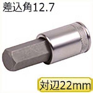 TRUSCO ヘキサゴンソケット 差込角12.7 対辺22mm TS422H 3100