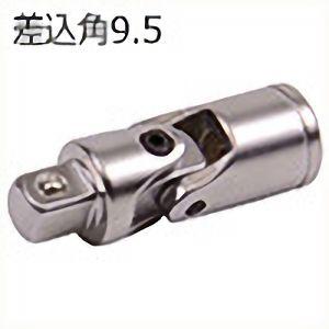 TRUSCO ユニバーサルジョイント 差込角凹凸9.5mm TSUJ3 3100