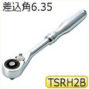 TRUSCO ラチェットハンドル 差込角6.35 全長140mm TSRH2B 3100