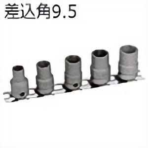 TRUSCO インパクト用ソケット5個組セット 差込角9.5mm T35SET 3100