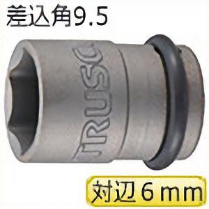 TRUSCO インパクト用ソケット(差込角9.5)対辺6mm T306A 3100
