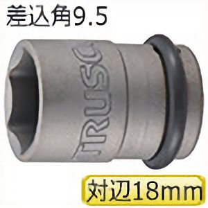 TRUSCO インパクト用ソケット(差込角9.5)対辺18mm T318A 3100