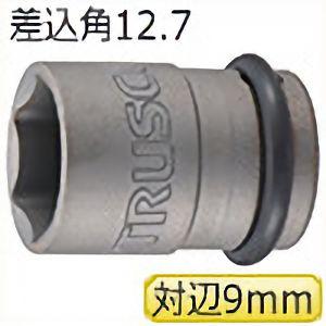 TRUSCO インパクト用ソケット(差込角12.7)対辺9mm T409A 3100