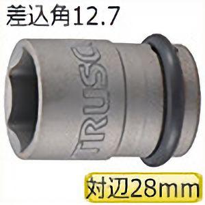 TRUSCO インパクト用ソケット(差込角12.7)対辺28mm T428A 3100