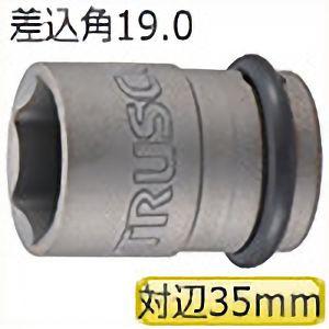 TRUSCO インパクト用ソケット(差込角19.0)対辺35mm T635A 3100