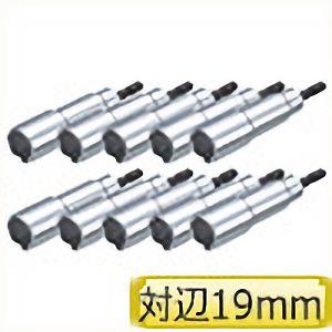 TRUSCO まとめ買い 電動ドライバーソケット 19mm 10個入 TEF1910 3100