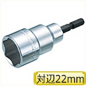 TRUSCO 電動ドライバーソケット ショートタイプ 22mm TEF22S 3100
