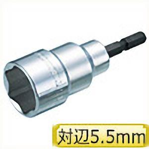 TRUSCO 電動ドライバーソケット ショートタイプ 5.5mm TEF5.5S 3100