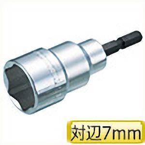 TRUSCO 電動ドライバーソケット ショートタイプ 7mm TEF7S 3100