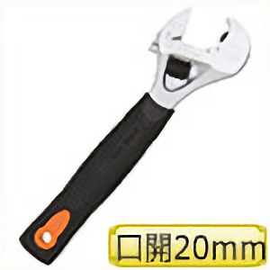 TRUSCO ラチェット式モンキーレンチ(口開20mm) TRMK150 3100