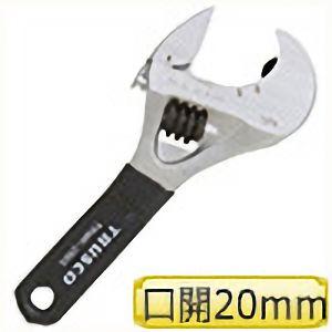 TRUSCO ラチェット式モンキーレンチ(ショートタイプ)(口開20mm) TRMK150S 3100