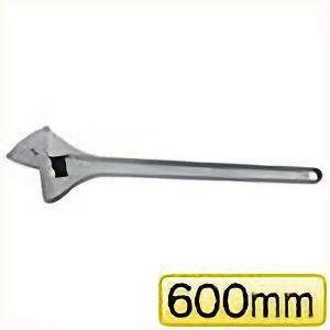 TRUSCO ワイドモンキーレンチ15°タイプ 600mm TWM15600 3100