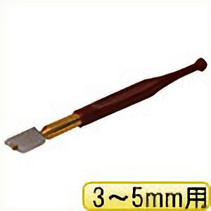 TRUSCO ガラスカッター3〜5mm用 TGCD2 3100