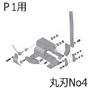 TRUSCO P−1用 丸刃NO.4 P1004 8593