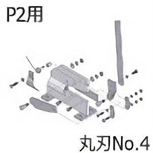 TRUSCO P−2用 丸刃NO.4 P2004 8593