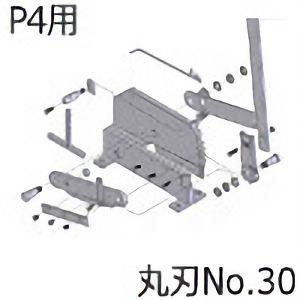TRUSCO P−4用 丸刃NO.30 P4030 8593