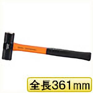 TRUSCO 両口ハンマー(グラスファイバー柄) #2 1/2 TRH25G 3100