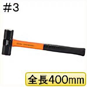TRUSCO 両口ハンマー(グラスファイバー柄) #3 TRH30G 3100